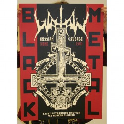 Watain - Part 9 Of 10 Of The Watain Poster Series - Screenprint